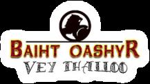 Park_123_Baiht Oashyr Vel Thalloo
