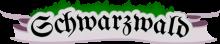 Park_2097_[NEDC] Schwarzwald - #2/9