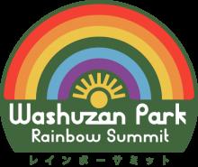 Park_5225_Washuzan Park Rainbow Summit