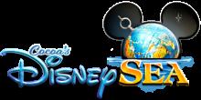 Park_5255_Cocoa's DisneySea