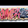 Kumba%s's Photo
