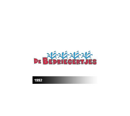 screen_1105 1992