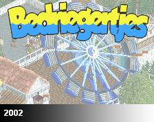 screen_2081 2002