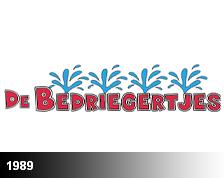 screen_888 1989